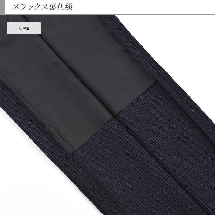 [1M1902-21] スーツ メンズスーツ 3ボタンスーツ 紺 ストライプ 段返り3ツボタンスーツ 春夏 スーツ