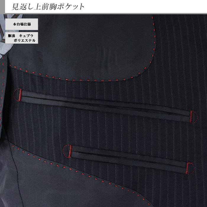 [1MH901-21] スーツ メンズスーツ ビジネススーツ ロロピアーナ ロロ LoroPiana イタリア生地 紺 ストライプ レギュラースーツ 春夏スーツ