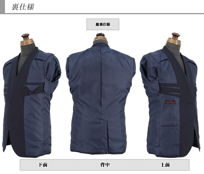 [2N6C63-21] ツーパンツスーツ メンズスーツ 2パンツ 紺 シャドー ストライプ ウール混 レギュラーツーパンツスーツ パンツ2本 秋冬 春 スーツ A体 AB体 BB体