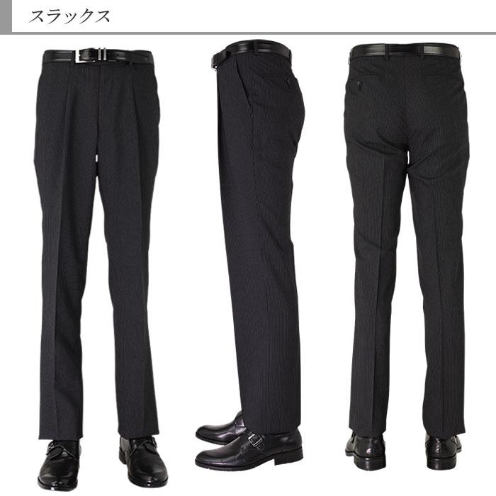 [1M1902-20] スーツ メンズスーツ 3ボタンスーツ 黒 ストライプ 段返り3ツボタンスーツ 春夏 スーツ