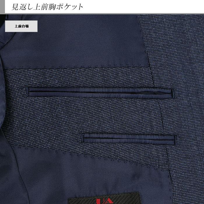 [2N6C62-31] ツーパンツスーツ メンズスーツ 2パンツ 紺杢 ピンチェック 無地柄 ストレッチ ウール混 レギュラーツーパンツスーツ パンツ2本 秋冬 春 スーツ A体 AB体 BB体