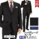 [1MH903-20] スーツ メンズスーツ ビジネススーツ ゼニア Ermenegildo Zegna イタリア生地 黒 ストライプ レギュラースーツ 春夏スーツ