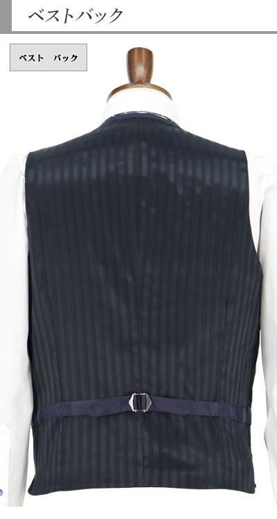 [1NCC61-31] スリーピース スーツ 3ピース スリムスーツ 紺 無地柄 バーズアイ ナロースリーピース スーツ 2020新作 春夏スーツ ベスト ジレ付