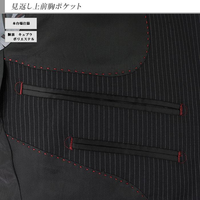 [1MH904-20] スーツ メンズスーツ ビジネススーツ ゼニア Ermenegildo Zegna イタリア生地 黒 ストライプ レギュラースーツ 春夏スーツ