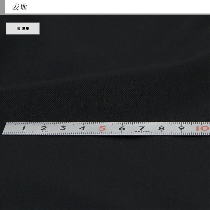[2JEC31-10] スーツ 大きいサイズ e体 k体 アジャスター メンズスーツ ビジネススーツ 黒 ブラック 無地 2019 秋冬 春 スーツ