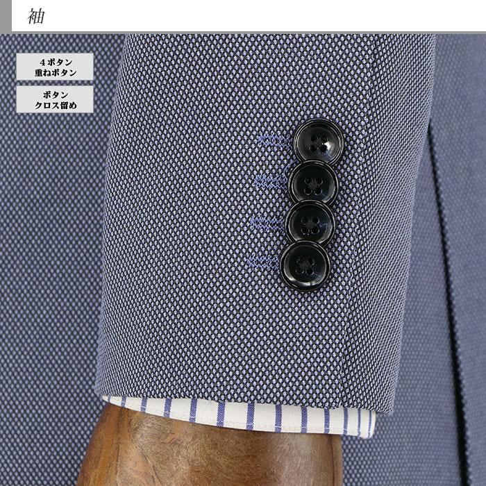 [1NCC61-32] スリーピース スーツ 3ピース スリムスーツ ブルー 無地柄 バーズアイ ナロースリーピース スーツ 2020新作 春夏スーツ ベスト ジレ付