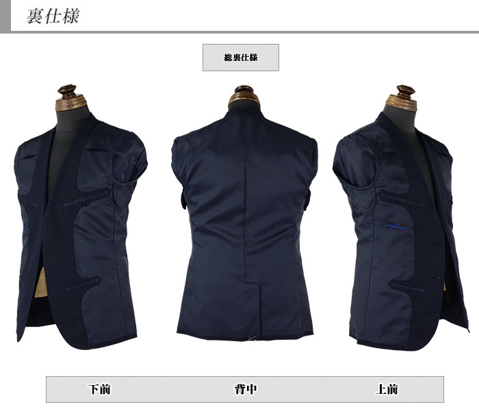 [2RS964-11] スリムスーツ メンズスーツ 紺 無地 ナロースーツ 秋冬スーツ ノータックパンツ スラックスウォッシャブル