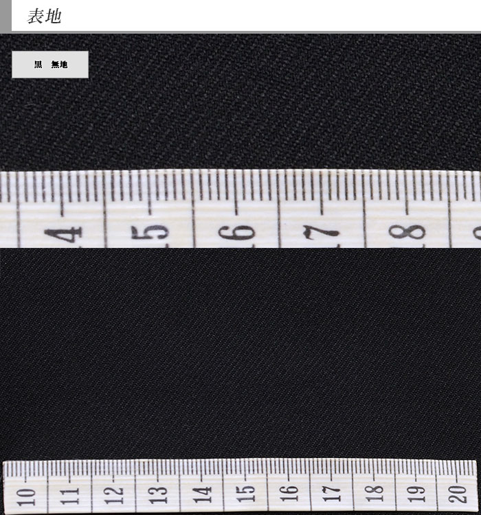 [2QD031-10] [ネコポス] スラックス ビジネス スラックス メンズ 黒 無地 秋冬スラックス ワンタックスラックス ウォッシャブル 洗える 家庭洗濯 すべり止め付き
