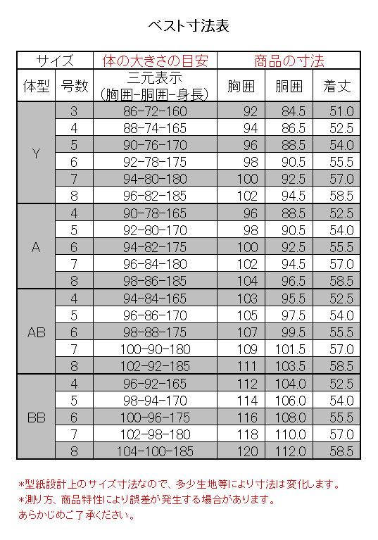 [1NCC62-21] スリーピース スーツ 3ピース スリムスーツ 紺 チョーク ストライプ ナロースリーピース スーツ 2020新作 春夏スーツ ベスト ジレ付