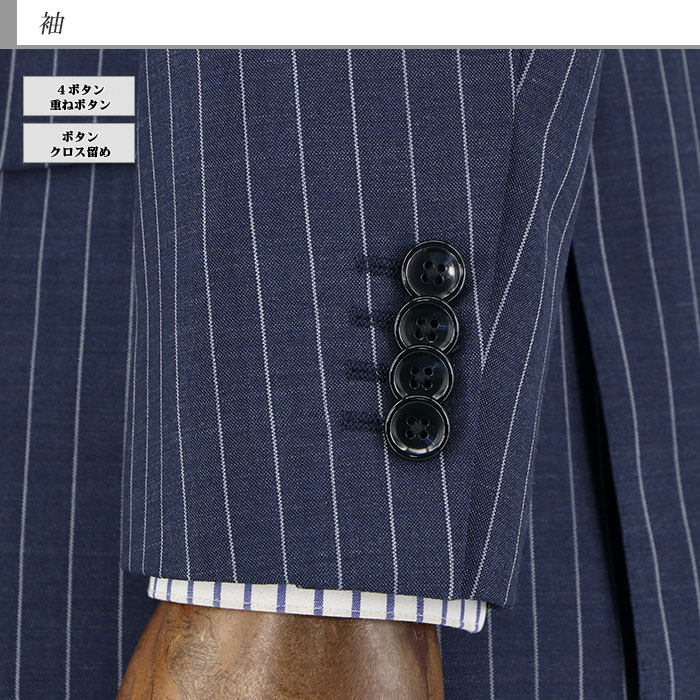[1NCC62-22] スリーピース スーツ 3ピース スリムスーツ ブルー杢 チョーク ストライプ ナロースリーピース スーツ 2020新作 春夏スーツ ベスト ジレ付