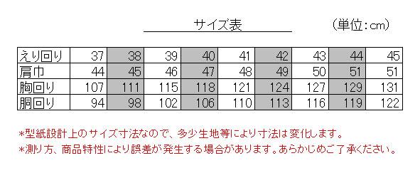 [38Z013-14]長袖 形態安定ワイシャツ レギュラーカラー グレー 無地タイプ