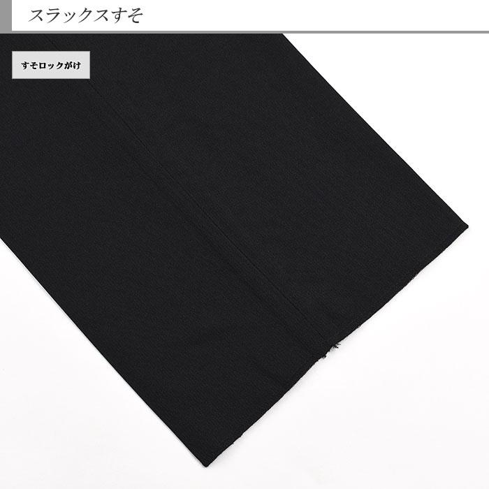[1JD031-20] [ネコポス] スラックス ビジネス ウォッシャブル メンズパンツ ノータック 黒 シャドーストライプ クールビズ 春夏 洗える 家庭洗濯可 すべり止め付き