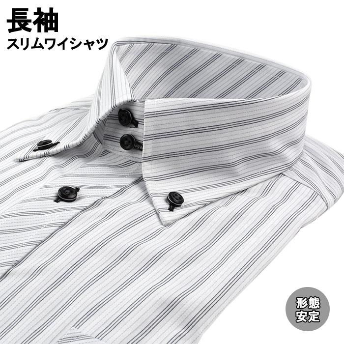 [38Z140-24] ワイシャツ Yシャツ 長袖ワイシャツ 形態安定ワイシャツ スリム Yシャツ デュエボットーニ ボタンダウン