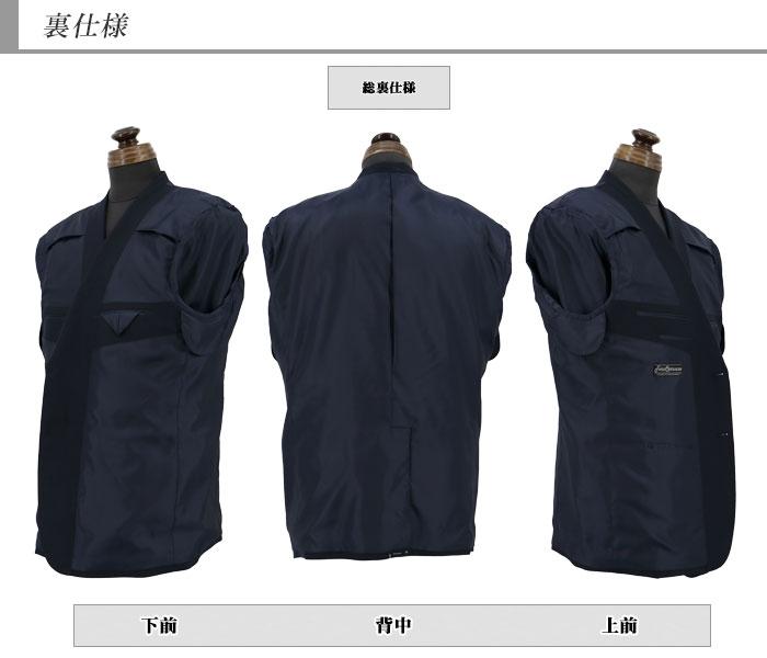 [2JKC31-21] スーツ 大きいサイズ ツーパンツ e体 k体 2パンツ アジャスター ツーパンツスーツ メンズスーツ ビジネススーツ 紺 シャドーストライプ 秋冬 春 スーツ