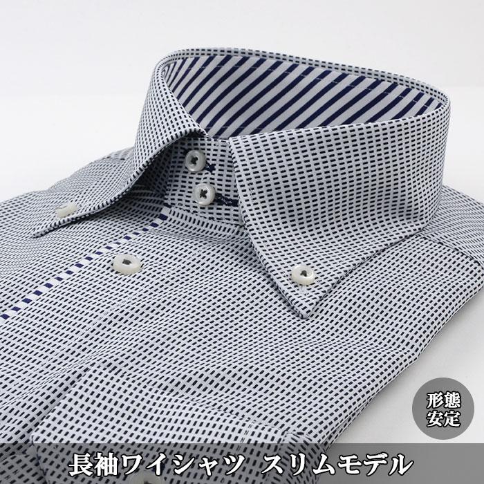 [38Z128-33] ワイシャツ Yシャツ 長袖ワイシャツ 形態安定ワイシャツ スリム Yシャツ デュエボットーニ ボタンダウン