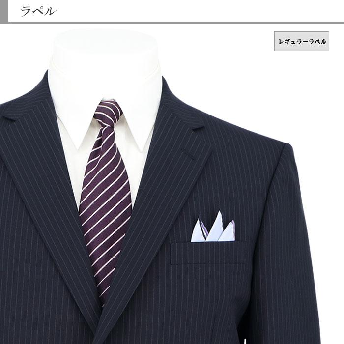 [1NEC65-21] スーツ 大きいサイズ e体 k体 アジャスター メンズスーツ ビジネススーツ 紺 ストライプ 2020新作 春夏スーツ