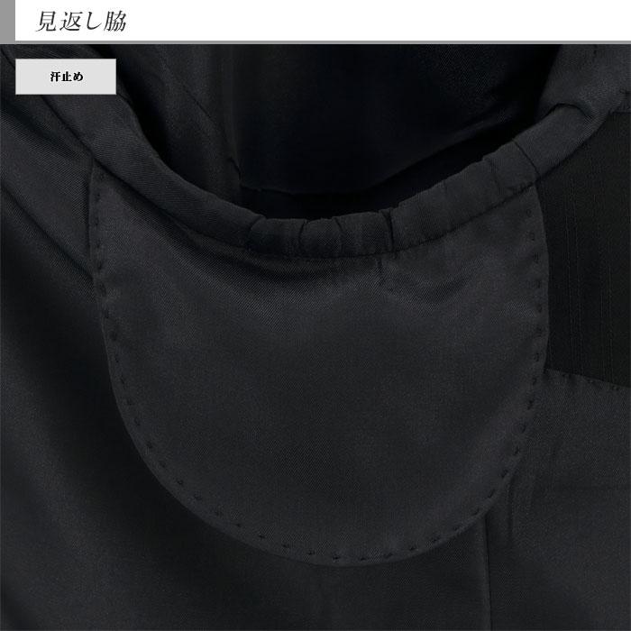 [2JKC34-20] スーツ 大きいサイズ ツーパンツ e体 k体 2パンツ アジャスター ツーパンツスーツ メンズスーツ ビジネススーツ 黒 シャドーストライプ 秋冬 春 スーツ