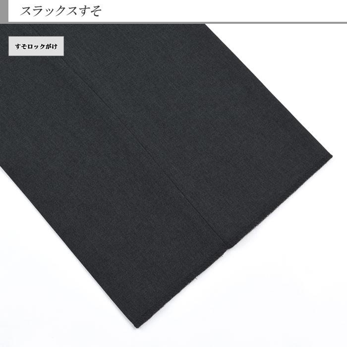 [1JD033-13] スラックス ビジネス 大きいサイズ ウォッシャブル メンズパンツ ツータック ビックサイズ グレー 無地 クールビズ 春夏 洗える 家庭洗濯可