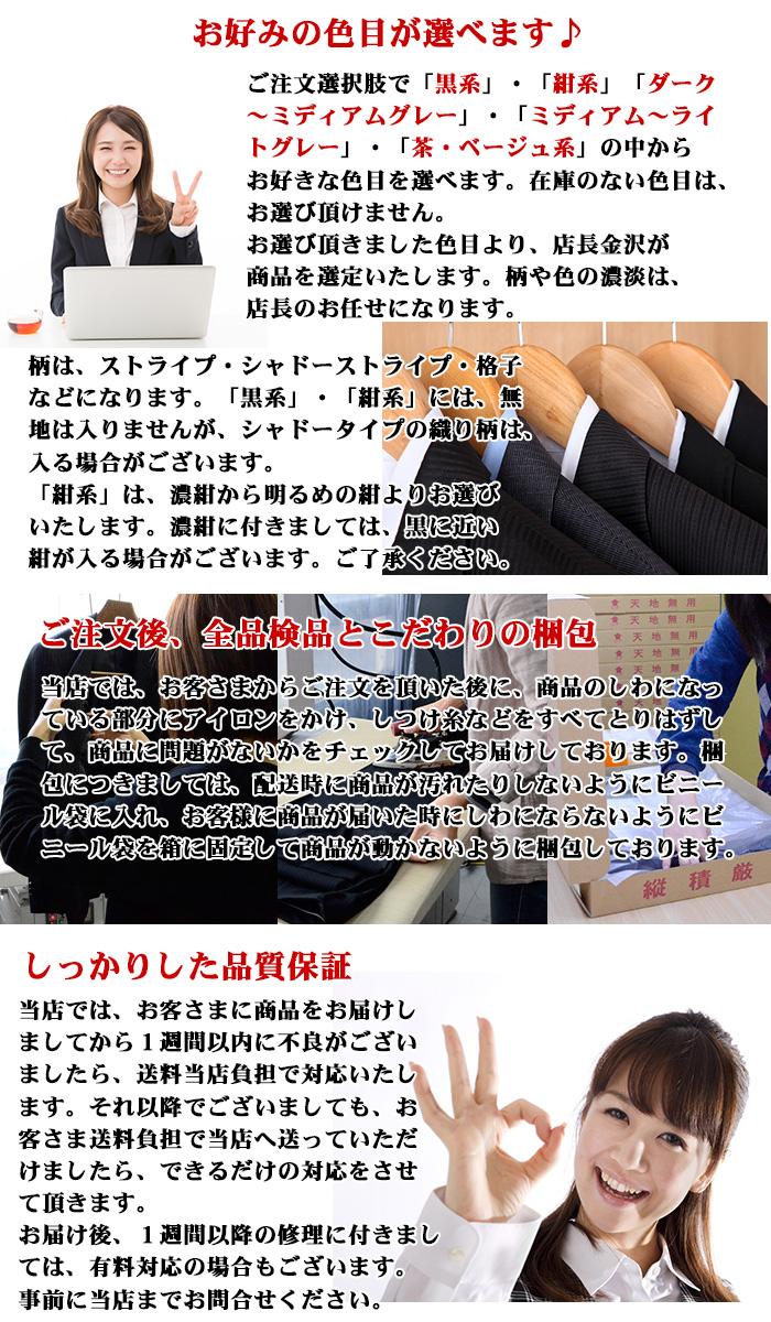 [aw-fuku-2b2pajbig]福袋 秋冬物 2ボタンビジネススーツ ビックサイズ (E体・K体)  アジャスター付き