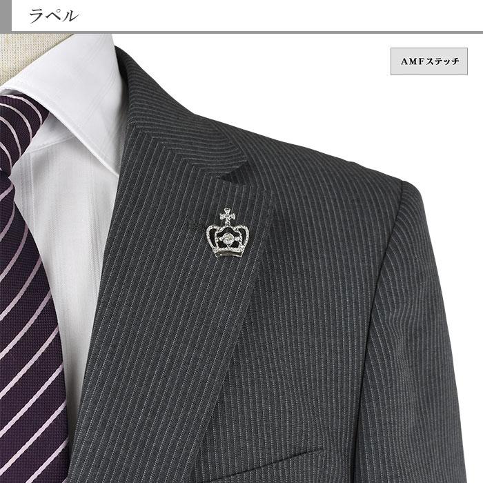 [1MS901-24] スリムスーツ メンズスーツ グレー ストライプ ナロースーツ 春夏スーツ ノータックパンツ 洗えるパンツウォッシャブル機能
