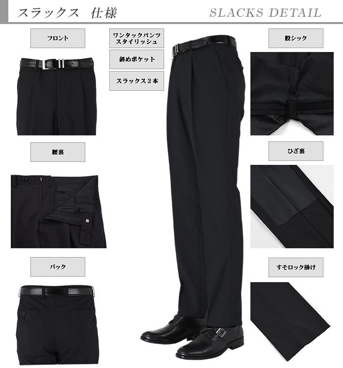 [1J6C31-10]  ツーパンツスーツ メンズスーツ 2パンツ 黒 無地 レギュラーツーパンツスーツ パンツ2本 2019新作 春夏スーツ パンツウォッシャブル