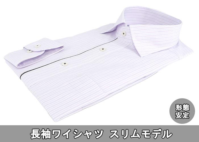 [38Z169-27] ワイシャツ Yシャツ 長袖ワイシャツ 形態安定ワイシャツ スリム Yシャツ セミワイドカラー