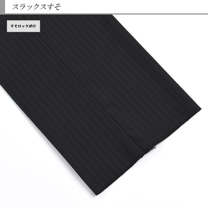 [1J6C32-20]  ツーパンツスーツ メンズスーツ 2パンツ 黒 ストライプ レギュラーツーパンツスーツ パンツ2本 2019新作 春夏スーツ パンツウォッシャブル