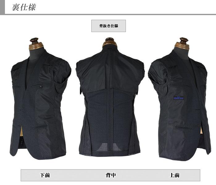 [1MS902-13] スリムスーツ メンズスーツ グレー 無地 ナロースーツ 春夏スーツ ノータックパンツ 洗えるパンツウォッシャブル機能