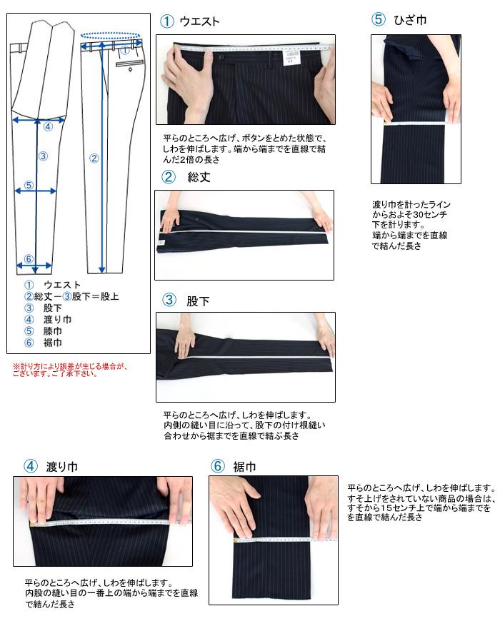 [2Q6932-11] ツーパンツスーツ/メンズスーツ/ 2パンツ/紺 無地/レギュラーツーパンツスーツ/パンツ2本/ 秋冬スーツ/