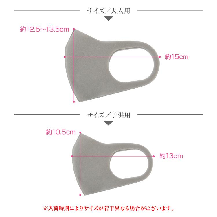 【ネコポス送料無料】 マスク 4枚セット 洗える マスク 洗えるマスク ウレタンマスク ポリウレタン 男女兼用 繰り返し 花粉対策 耳が痛くならない 無地 立体 伸縮 スタイリッシュ キャンセル不可