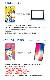iPhoneX iPhone8 iPhone8Plus iPhone7 iPhone7Plus iPhone6s iPhone6sPlus iPhone6 横浜 DeNAベイスターズ モバイルバッテリー 4000mAh 軽量 大容量 スマホ 充電器 タブレット アンドロイド 全機種対応 SO-02G SO-01G SH-01G SC-02G SH-03G SHV31 SCV31 SC-05G ポケモンGO モ