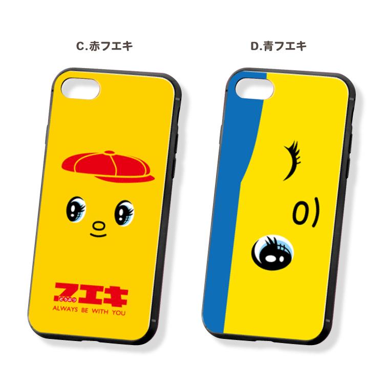 背面強化ガラス ケース カバー フエキ どうぶつのり iPhoneSE (第2世代) 11 Pro iPhone8 Plus XR XS Max Xperia XZ2 SO-03K AQUOS R2 SH-03K GalaxyS10 HUAWEI P20 lite HWV32 Tone m17 アイフォン8 スマホケース TPU 衝撃吸収 背面ガラス 9H 【スマホゴ】