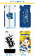 iPhone11 Pro Max iPhoneXR iPhone8 Plus XS/X スマホ ハードケース 全機種対応 横浜DeNAベイスターズ スマホカバー Xperia5 SO-01M SOV41 AQUOS zero2 SH-01M SHV47 Galaxy S10 SC-03L SCV41 Google Pixel4 Huawei P30lite 【スマホゴ】