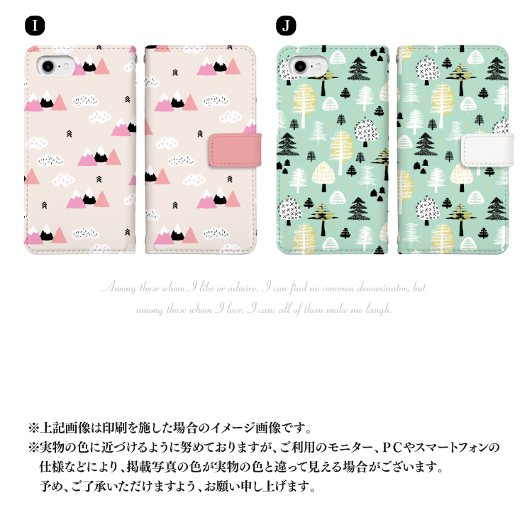 iPhoneSE (第2世代 )iPhone11 Pro Max iPhoneXR iPhone8 Plus XS/X スマホ ケース 手帳型 全機種対応 北欧風デザイン スマホカバー Xperia5 SO-01M SOV41 AQUOS R5G SH-51A SHG01 Galaxy S10 SC-03L SCV41 Google Pixel4