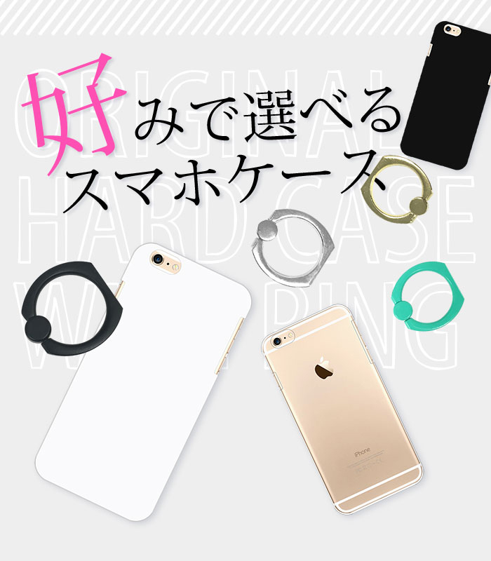 iPhone12 Pro Max iPhone12mini iPhoneSE (第2世代 ) iPhone11 Pro Max iPhoneXR iPhoneXS/X ケース iPhone8 7 PLUS 全機種対応 スマホケース スマホリング バンカーリング 市松模様 Xperia1III SO-51B SOG03 Galaxy S21 SC-51B AQUOS sense SH-01K SHV40 F-01K