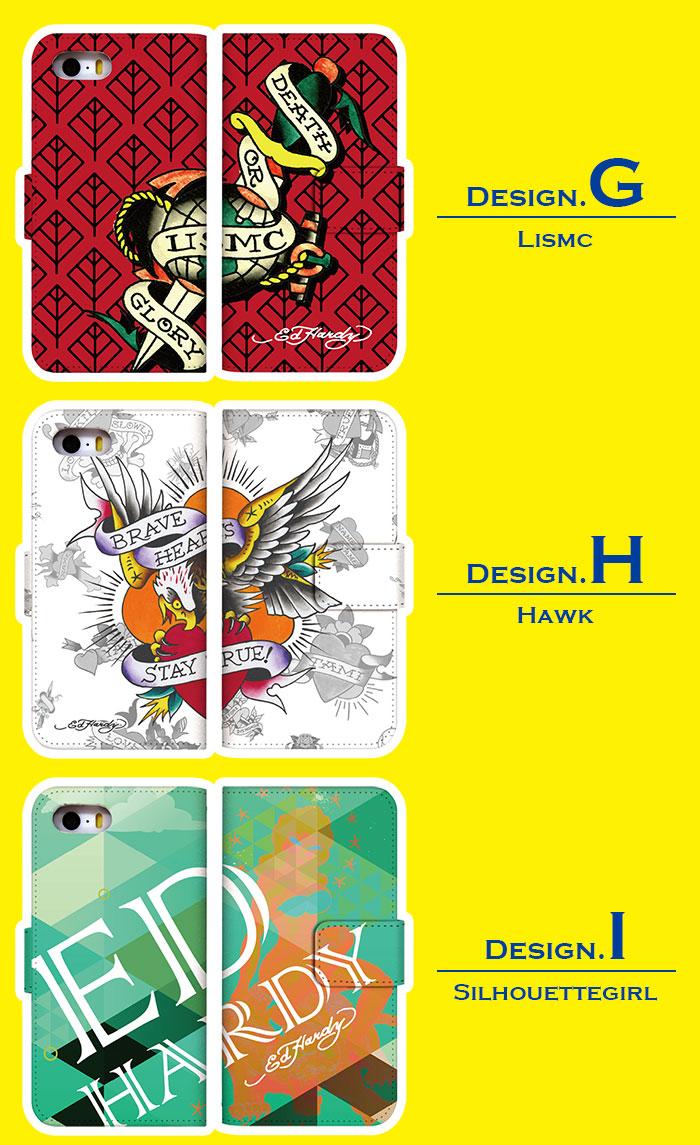 キュアフォン スマホ ケース 手帳型 Qua phone機種対応 ベルトなし エド・ハーディ スマホカバー Qua phone QZ KYV44 Qua phone QX KYV42 Qua phone PX LGV33 Qua phone KYV37 【スマホゴ】