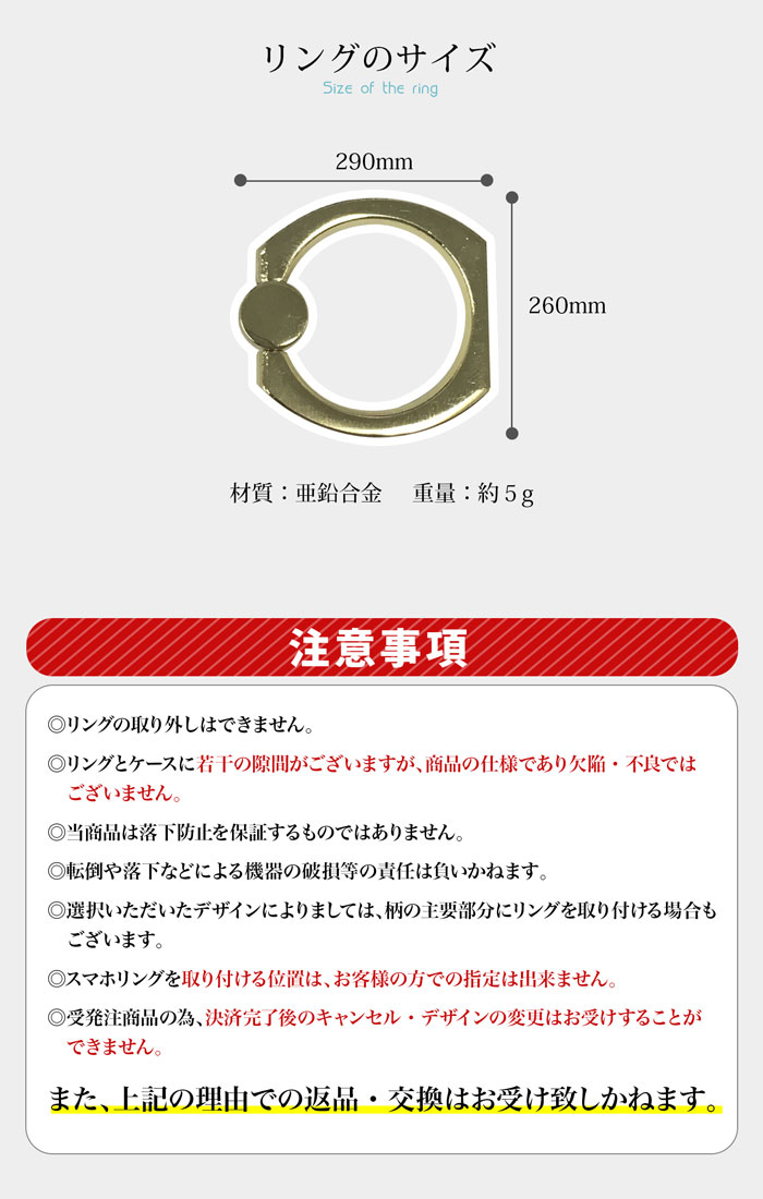 iPhone12 Pro Max iPhone12mini iPhoneSE (第2世代 ) iPhone11 Pro Max iPhoneXR iPhoneXS/X ケース iPhone8 7 PLUS 全機種対応 スマホケース スマホリング バンカーリング フルーツ Xperia XZ1 Compact SO-01K SO-02K SOV36 AQUOS sense SH-01K SHV40 F-01K