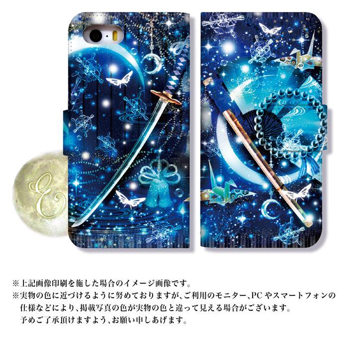 キュアフォン スマホ ケース 手帳型 Qua phone機種対応 ベルトなし ゴシックデザイン スマホカバー Qua phone QZ KYV44 Qua phone QX KYV42 Qua phone PX LGV33 Qua phone KYV37 【スマホゴ】