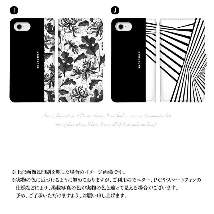 iPhoneSE (第2世代 )iPhone11 Pro Max iPhoneXR iPhone8 Plus XS/X スマホ ケース 手帳型 全機種対応 モノトーンデザイン スマホカバー Xperia5 SO-01M SOV41 AQUOS R5G SH-51A SHG01 Galaxy S10 SC-03L SCV41 Google Pixel4