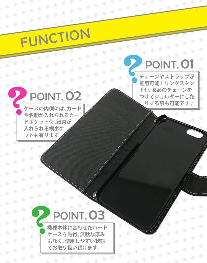 キュアフォン スマホ ケース 手帳型 Qua phone機種対応 ベルトなし マジックインキ スマホカバー Qua phone QZ KYV44 Qua phone QX KYV42 Qua phone PX LGV33 Qua phone KYV37 【スマホゴ】
