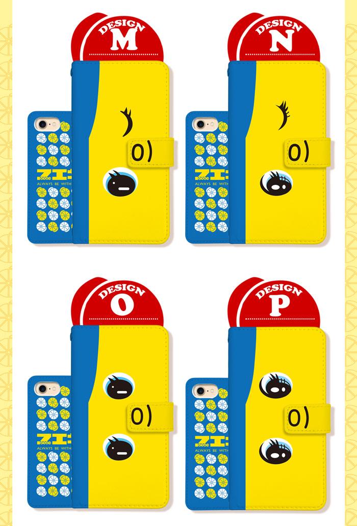 キュアフォン スマホ ケース 手帳型 Qua phone機種対応 ベルトなし フエキキャラクター スマホカバー Qua phone QZ KYV44 Qua phone QX KYV42 Qua phone PX LGV33 Qua phone KYV37 【スマホゴ】