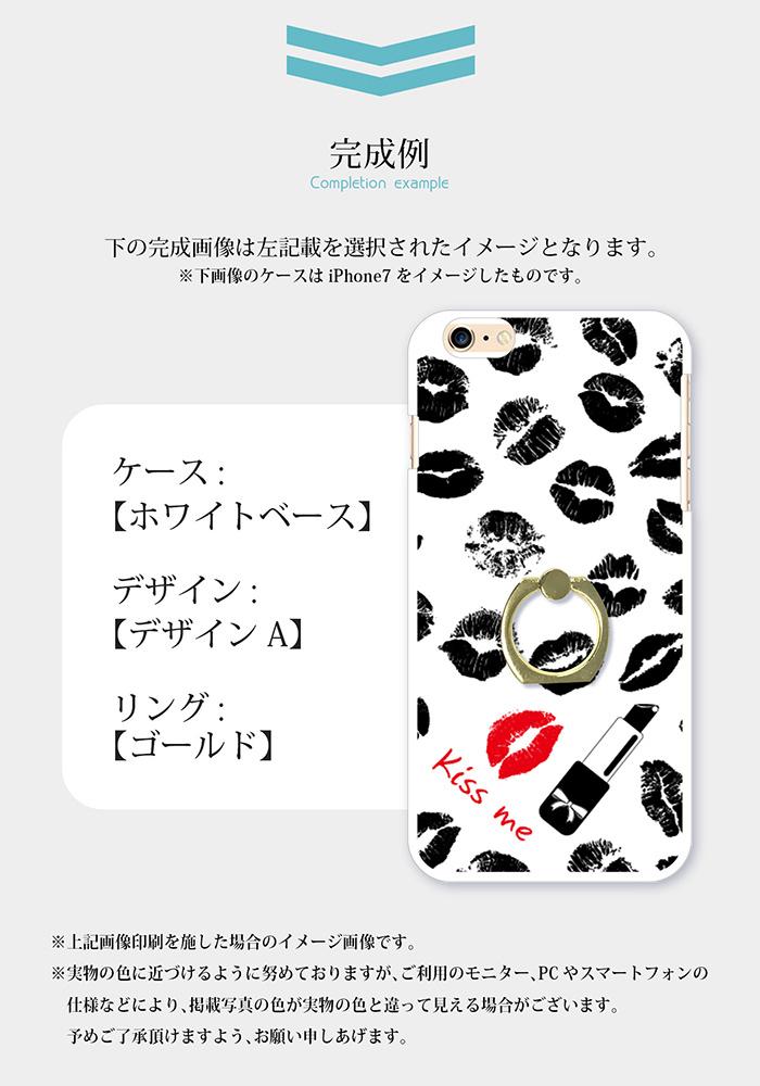 iPhoneSE(第2世代) iPhone11 Pro Max iPhoneXR iPhoneXS/X ケース iPhone8 7 PLUS 全機種対応 スマホケース スマホリング バンカーリング リップ柄 Xperia XZ1 Compact SO-01K SO-02K SOV36 XZs SOV35 AQUOS sense SH-01K SHV40 F-01K Galaxy S8 SC-02J SCV36