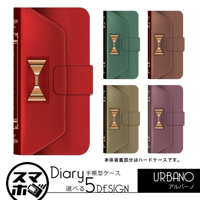 urbano v04 KYV45 スマホ ケース 手帳型 ベルトなし 財布柄  スマホカバー アルバーノ V04 KYV45 V03 KYV38