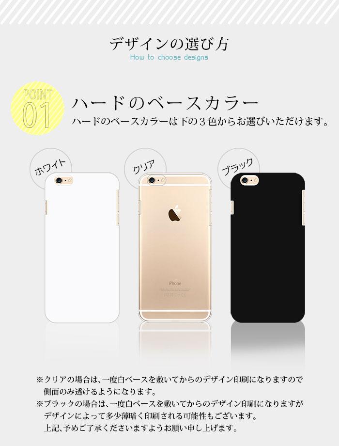 iPhone12 Pro Max iPhone12mini iPhoneSE (第2世代 ) iPhone11 Pro Max iPhoneXR iPhoneXS/X ケース iPhone8 7 PLUS 全機種対応 スマホケース スマホリング バンカーリング 手描きデザイン Xperia1III SO-51B SOG03 Galaxy S21 SC-51B AQUOS sense SH-01K SHV40 F-01K