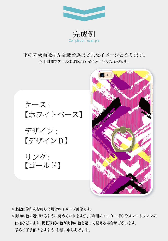 iPhone12 Pro Max iPhone12mini iPhoneSE (第2世代 ) iPhone11 Pro Max iPhoneXR iPhoneXS/X ケース iPhone8 7 PLUS 全機種対応 スマホケース スマホリング バンカーリング 手描きデザイン Xperia XZ1 Compact SO-01K SO-02K SOV36 AQUOS sense SH-01K SHV40 F-01K