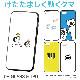 背面強化ガラス ケース カバー LINEスタンプ けたたましく動くクマ たかだべあ iPhone12 Pro Max iPhne12mini iPhoneSE (第2世代) 11 Pro 8 Plus XR XS Max Xperia XZ2 SO-03K AQUOS R2 SH-03K GalaxyS10 HUAWEI P20 lite HWV32 アイフォン12 スマホケース TPU 衝撃吸収 9H