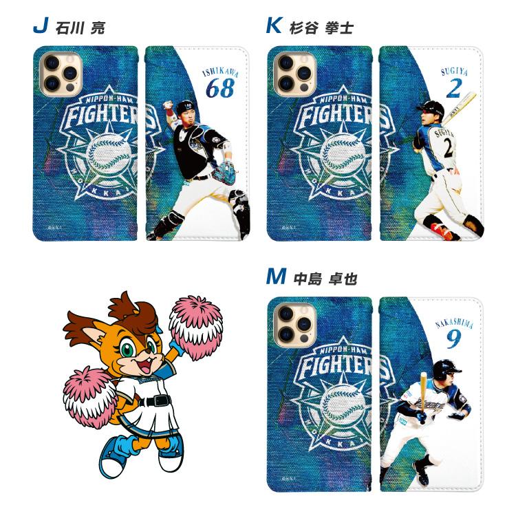 iPhoneSE(第2世代) iPhone11 Pro Max iPhoneXR iPhone8 Plus XS/X スマホ ケース 手帳型 全機種対応 ベルトなし 北海道日本ハムファイターズ(選手) スマホカバー Xperia5 SO-01M SOV41 AQUOS R5G SH-51A SHG01 Galaxy S10 SC-03L SCV41 Pixel4