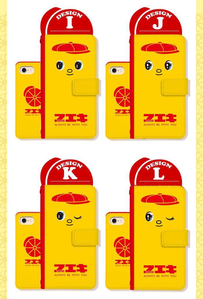 urbano v04 KYV45 スマホ ケース 手帳型 ベルトなし フエキキャラクター スマホカバー アルバーノ V04 KYV45 V03 KYV38