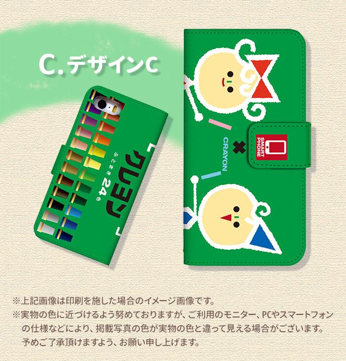 iPhoneSE (第2世代 )iPhone11 Pro Max iPhoneXR iPhone8 Plus XS/X スマホ ケース 手帳型 全機種対応 サクラクレパス クーピー スマホカバー Xperia5 SO-01M SOV41 AQUOS R5G SH-51A SHG01 Galaxy S10 SC-03L SCV41 Google Pixel4