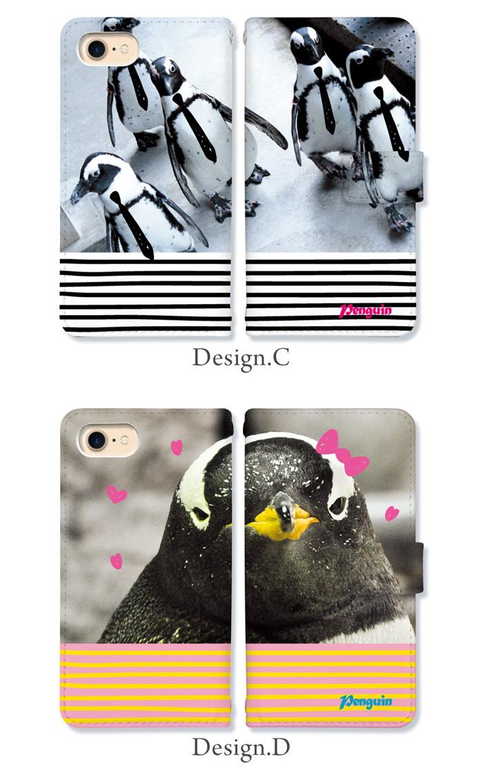 キュアフォン スマホ ケース 手帳型 Qua phone機種対応 ベルトなし ペンギン スマホカバー Qua phone QZ KYV44 Qua phone QX KYV42 Qua phone PX LGV33 Qua phone KYV37 【スマホゴ】